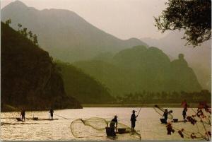 Yandang Mountain Zhejiang China Hai Feng Pub Unused Postcard F6