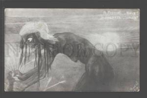3096983 RUSSIAN PROPAGANDA Semi-Nude Witch by PROMET old RARE