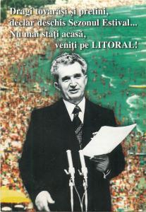 Romanian communist dictator Nicolae Ceausescu