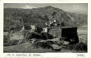greece, METEORA Μετέωρα, Monastery of St. Stephen, Couvent (1950s) RPPC Postcard