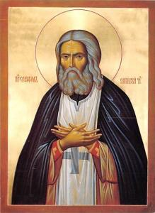 St Seraphim of Sarov - Jordanville, New York