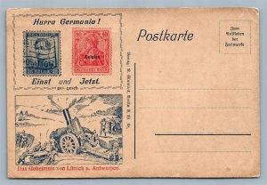GERMAN WWI PROPAGANDA ANTIQUE MILITARY POSTCARD HURRA GERMANIA!