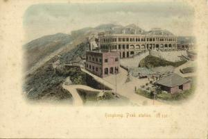 china, HONG KONG, Peak Station (1899) Postcard