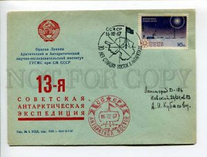408870 USSR 1967 13th Soviet Antarctic Expedition station Vostok real posted