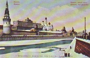 P1300 vintage unused postcard  kremlin of moscow russia winter scene