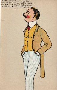 Self Concious Man, 1900-10s; (Skinny Man)Hold To Light Postcard