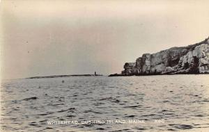 Cushing Island Whitehead Lighthouse View Real Photo RPPC Postcard