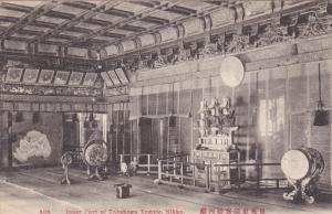 NIKKO, Japan, 1900-1910´s; Inner Part of Tohshogu Temple