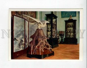3071931 Russia Moscow Armory Museum Eagle Vintage PC