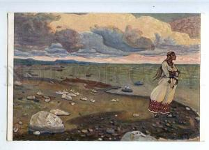 224782 RUSSIA Roerich land beyond seas St.Eugenie #4182 old