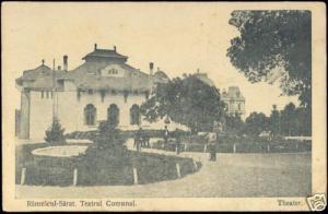 romania, RAMNICUL-SARAT, Teatrul Comunal, Theatre 1930s