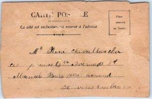 1900s Tokyo JAPAN Postcard TOKIO Street Scene Trolley French Postcard *TRIMMED