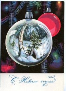 130829 NEW YEAR Tree TOYS Old Russian Soviet postcard