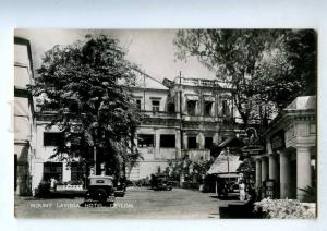191958 CEYLON Mount Lavinia Hotel Vintage photo postcard