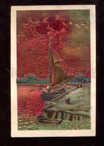021618 Yacht & boat Vintage embossed colorful PC