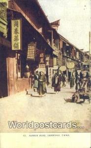 China Shanghai Nankin Road