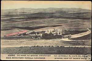 palestine, NABLUS, Tell Balata, Jacob's Well (1910s)
