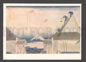 091061 JAPAN ART HOKUSAI view of Fuji from street Suruga Old