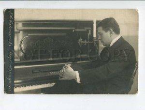 286594 BAKLANOV Russian OPERA Star SINGER near Piano PHOTO old
