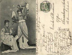 china, TSINGTAU QINGDAO KIAUTSCHOU 膠州, Chinese Singers (1907) Postcard