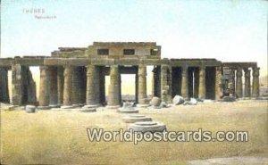 Ramesseum Thebes Eqypt Unused
