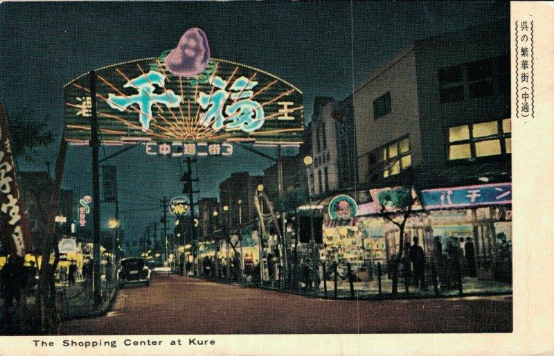 Japan The Shopping Center at Kure 03.90