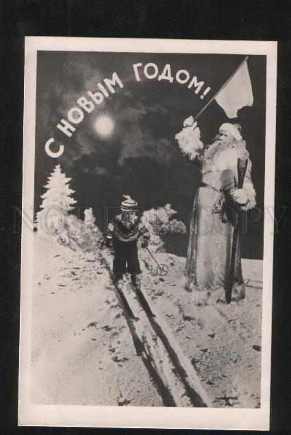071504 Grandfather FROST & SKIING Boy SANTA CLAUS old Photo
