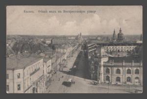 093126 RUSSIA Kazan General view on Voskresenskaya street Old
