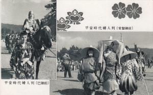 Festival Parade , Japan , 20-40s