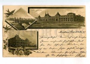 247987 RUSSIA MOSCOW Gruss aus type 3view litho 1897 year RPPC