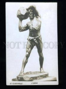 134770 NUDE Strong Man w/ Stone by CZARNOWSKI Vintage PC