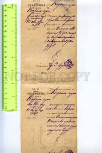 414720 RUSSIA 1910 year financial document With inscriptions in Arabic