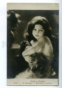 215489 Sunny Girl w/ DOLL by BRICARD Vintage SALON PC