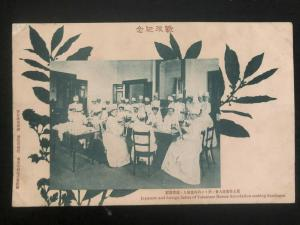 Mint Japan RPPC Postcard Japanese & Foreign Ladies Of Volunteer Nurses Asso