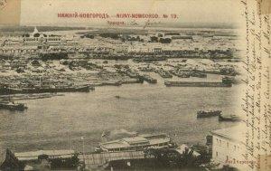 russia, NIZHNY NOVGOROD, Нижний Новгород, Harbour Scene (1902) Postcard