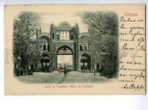 147203 IRAN TEHERAN Topkhane Vintage undivided back postcard