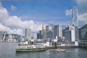 Star Ferry Pier, Ferry, Buildings, HONG KONG, China, 50-70´s