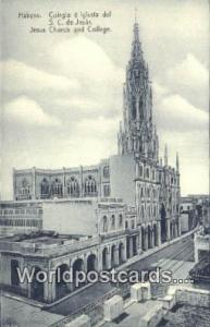 Habana Republic of Cuba Colegio e Iglesia del SC de Jesus  Colegio e Iglesia ...