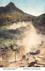 Spouting Smoke Owakidani Hakone National Park Japan Unused