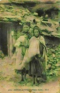 Algeria Scenes et Types Fillettes Kabiles Postcard