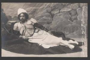 112822 SMIRNOV Russian OPERA Singer CAUCASUS Demon Old PHOTO