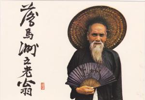 China (Hong Kong) , Old man at Lukmachow , N.T. , 50-70s