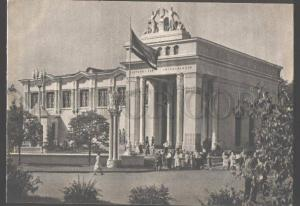 104056 USSR Exhibition Moscow pavilion Lithuania SSR Old PC