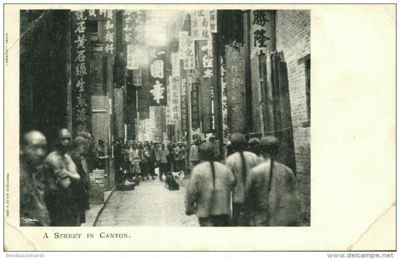 china, CANTON GUANGZHOU 廣州, Street Scene (1899) Postcard