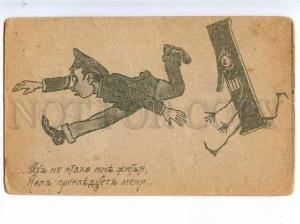 183229 RUSSIA CARICATURE Zero haunts me Vintage postcard