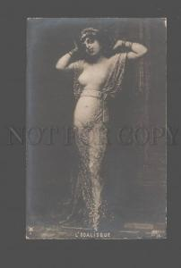 080431 Semi-Nude BELLY DANCER Woman SLAVE in HAREM vintage PC
