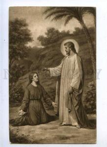 199133 Mary Magdalene & JESUS Christ Vintage postcard