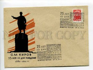 408282 USSR 1961 75 years since the birth of Kirov old Leningrad COVER
