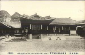 Seoul Korea (I Think) Shotoku Palace? c1910 Postcard #4