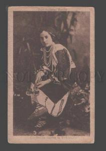 088866 ROMANIA gipsy girl in folk dress Vintage PC